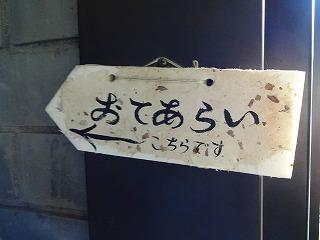 05020131014.jpg