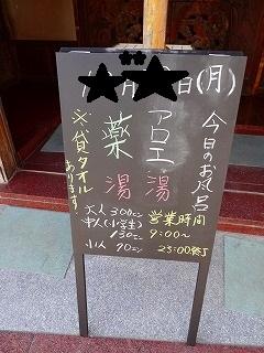 11120131028.jpg