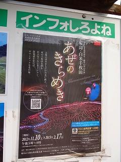 20130429362.jpg