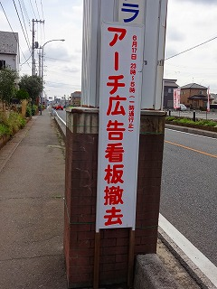 20130617006.jpg
