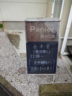 20130621002.jpg