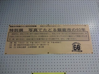 20130718053.jpg