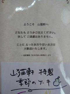 2013312011.jpg