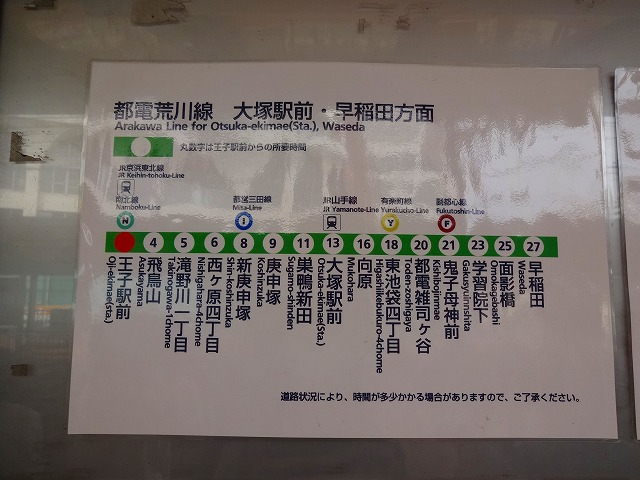2013320067.jpg