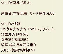 ★1 20購入