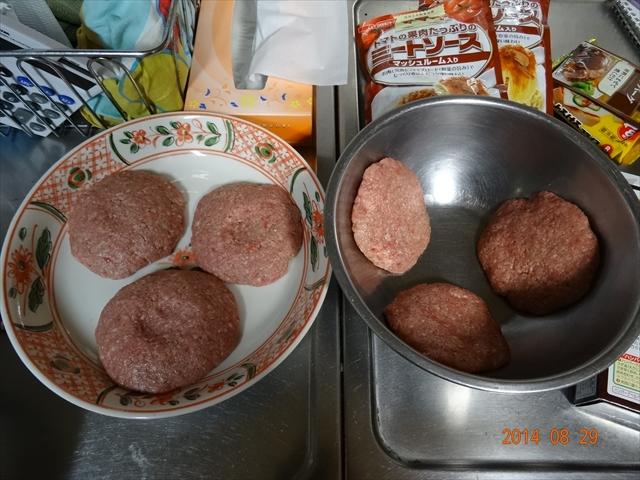 煮込みハンバーグ 3