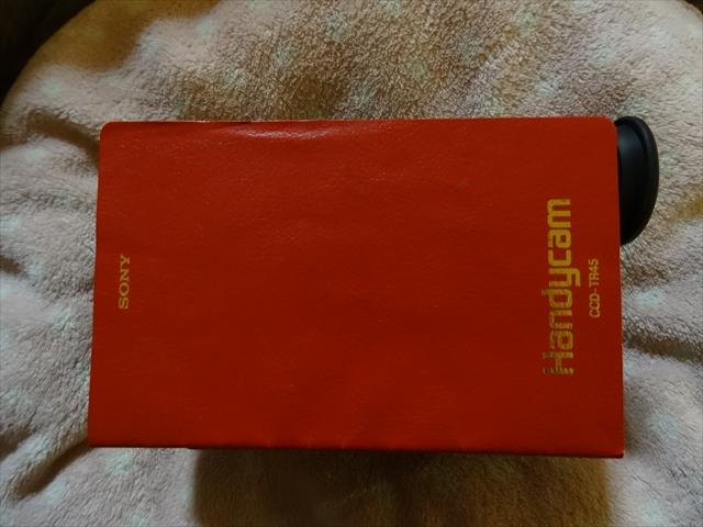 TR45 パスポートサイズ