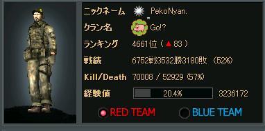 70000kill.jpg