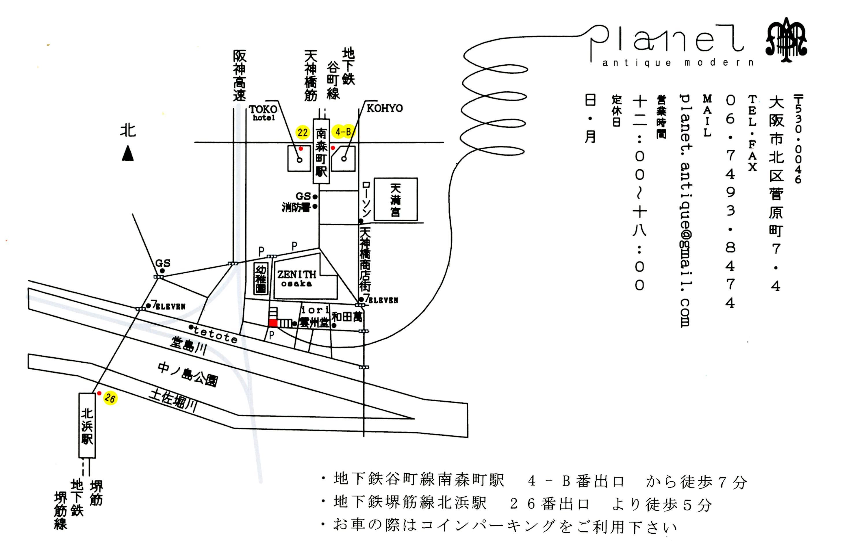 PLANET 地図044