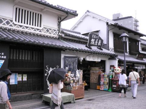 倉敷の犬猫屋敷