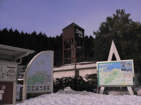 蒜山パーキングエリアの雪