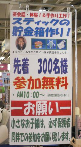 P1050033.jpg