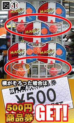 bingo_yoko_ver.jpg