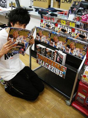 book_jinji.jpg