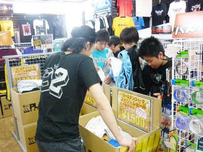 box_takarasagashi.jpg