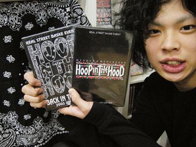 hith_dvd.jpg
