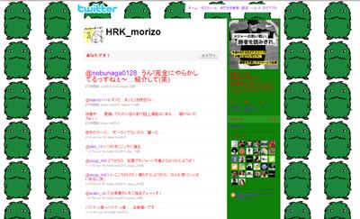 morizo_twitter.jpg