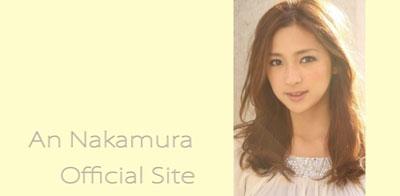 nakamura_an04.jpg