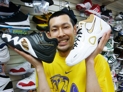 nike_gold_collection.jpg