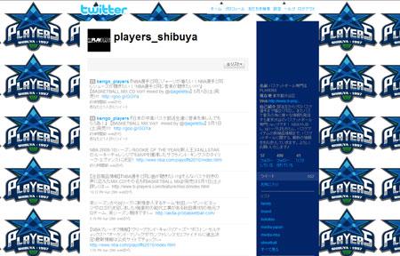 p_twitter_p_shibuya.jpg