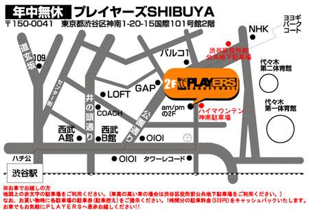 players_shibuya_map.jpg