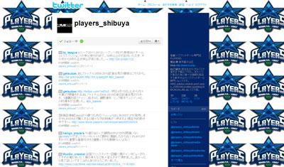 players_shibuya_twitter.jpg