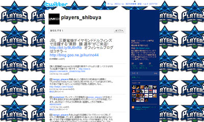 players_twitter_shibuya.jpg