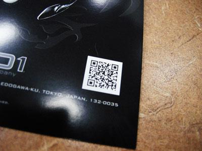 postcard_qr_code.jpg