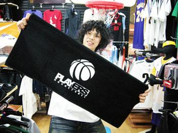 present_p_towel.jpg