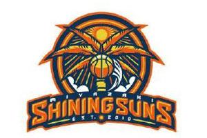 shiningsuns_logo.jpg