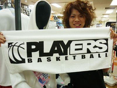 thankyou_mama_towel.jpg