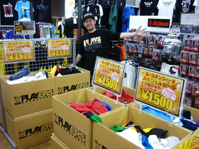 tommy_box_sale.jpg