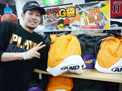 tommy_gfukuro_5000.jpg