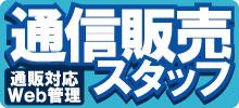 tsuhan_banner.jpg