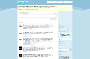 twitter_touroku07.jpg