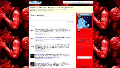twitter_touroku15.jpg