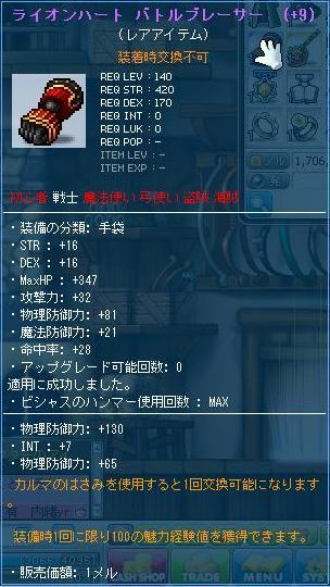 Maple111001_212329.jpg