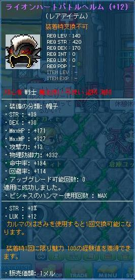 Maple111022_025651.jpg