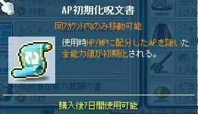 Maple111213_161423.jpg