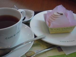 カフェドクリエ桜モンブラン