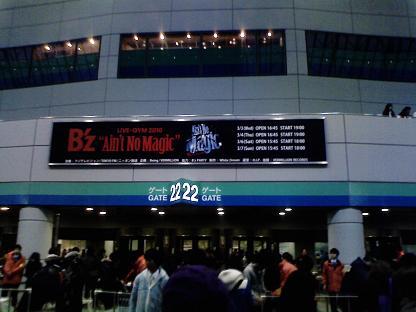 2010B'zコンサート