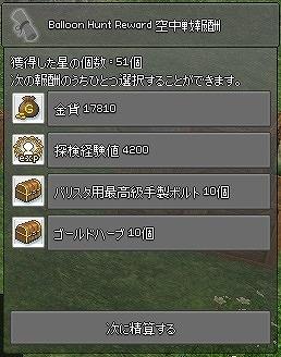 WS000012_20130407173217.jpg