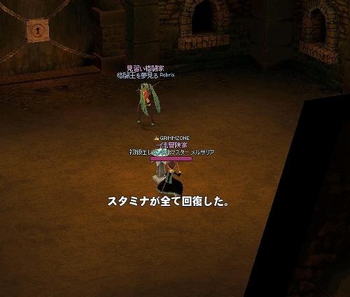 mabinogi_2013_01_19_034.jpg