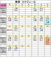 10gatu-2.jpg
