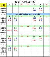 2GATU-13.jpg