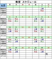 6gatu-1.jpg