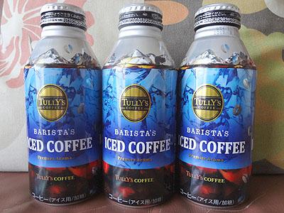 タリーズアイスコーヒー