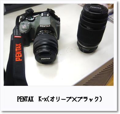 [photo01100719]P1070025