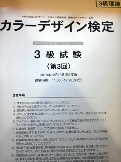 20101221100006.jpg