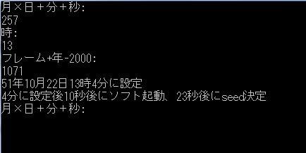 a2b136287de8d0bc4ef21312d1f3d6ab.png